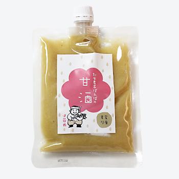 玄米甘酒(すりタイプ)【10個セットでお得♪】ノンアルコール・砂糖不使用☆代引き手数料無料/送料無料☆