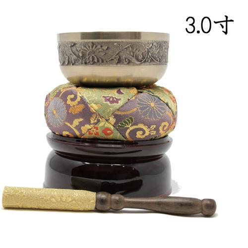 【送料無料!!】佐波理(さはり)おりん 宝相華りん一式セット 3.0寸(直径9cm)