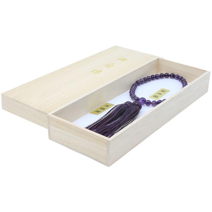 【送料無料!!】京念誦 片手数珠 紫水晶(アメジスト) 37珠 女性用 7mm 全宗派対応 数珠袋プレゼント