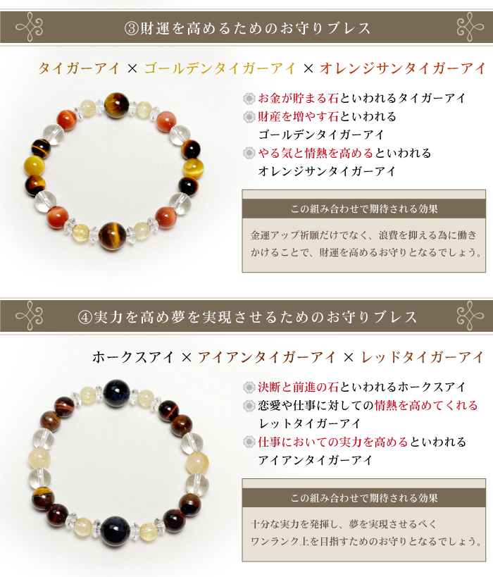 Bracelet Myanmar from tigereye 10 mm red Tiger eye beads 8 mm jade gray Tiger is 8 mm smoky quartz beads and Brazil from 6 mm ball Crystal stone natural stone ladies ' men