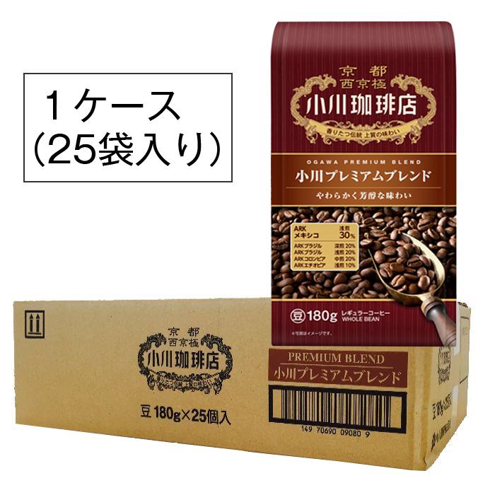 【まとめ買いがお得!】小川プレミアムブレンド(豆)25袋 レギュラーコーヒー 小川珈琲店