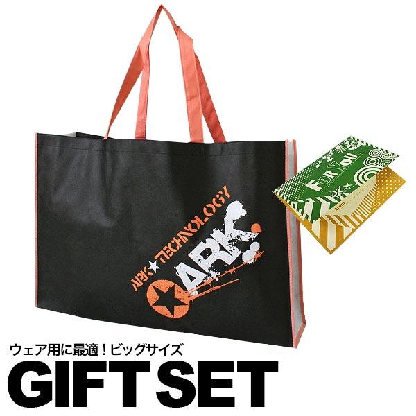 ギフト包装 タイムセール 誕生日 プレゼントに プレゼント 贈り物用 お祝い ギフトセットウェア用※単品ではお求めになれません お得クーポン発行中