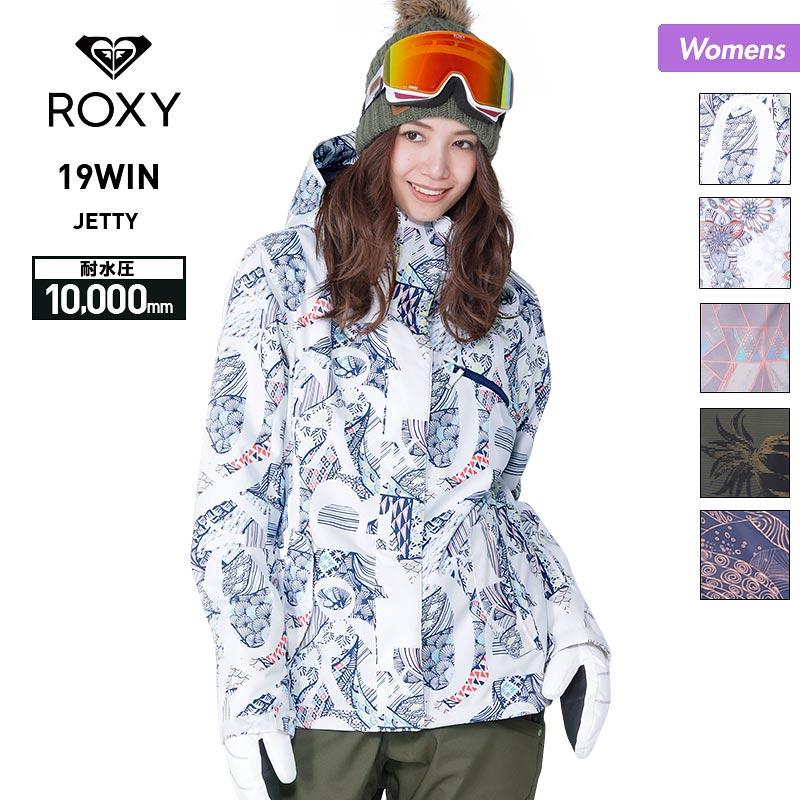 全品5%OFF券配布中 ROXY/ロキシー レディース スノーボードウェア ジャケット ERJTJ03180 スノーウェア スキーウェア スノボウェア 上 スノージャケット 女性用 おしゃれ かわいい 人気