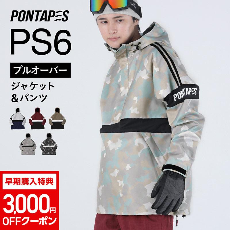 【全品5%OFF券配布中】 スノーボードウェア スキーウェア メンズ レディース 全20色 ボードウェア スノボウェア 上下セット スノボ ウェア スノーボード スノボー スキー スノボーウェア スノーウェア ジャケット パンツ 大きい ウエア キッズ も 激安 PS6 PONTAPES