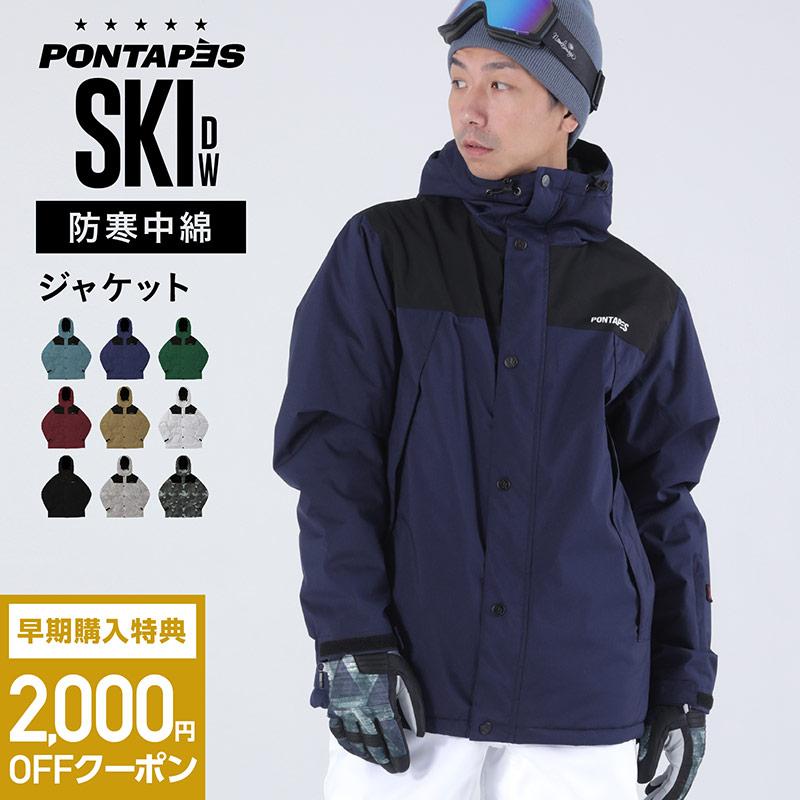 全品5%OFF券配布中 スノーボードウェア スキーウェア メンズ ウェア スノーボード ウェア スキー レディース 中綿 雪遊び スノーウェア ジャケット パンツ ウエア 激安 スノボーウェア スノボウェア ボードウェア も取り扱い POJ-379 新作予約