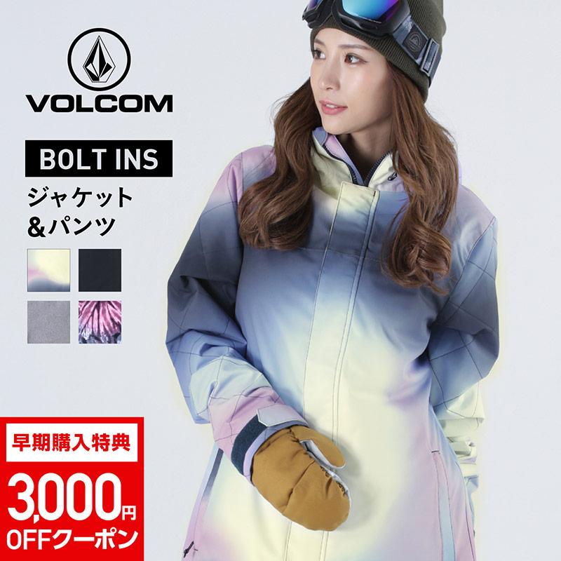新作予約 スノーボードウェア レディース スノボーウェア ボルコム BOLT INS JK スキーウェア ボードウェア スノボウェア 上下セット スノボ ウェア スノーボード スノボー スキー スノーウェア ジャケット パンツ ウエア 激安 VOLCOM VC1 H0452013