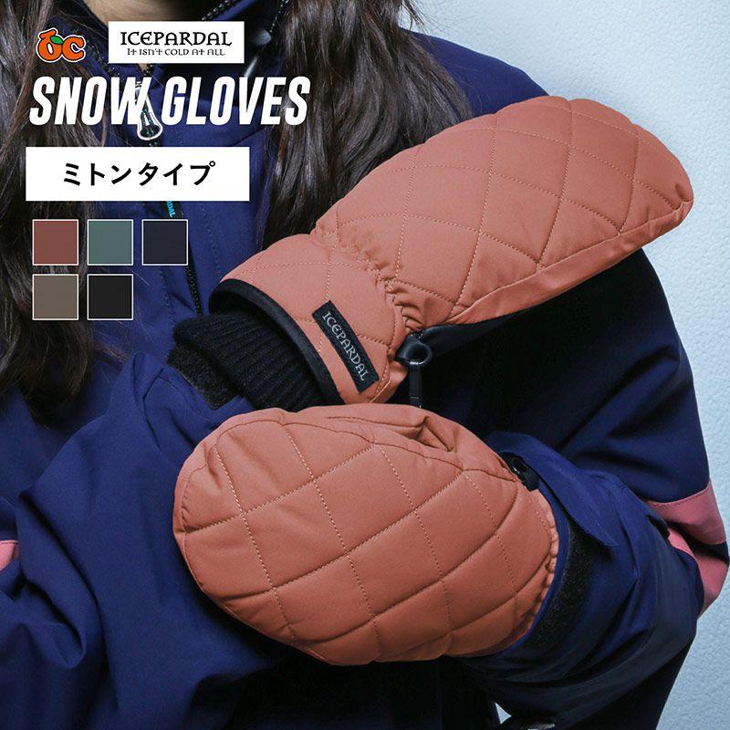 スノーボードウェア スキーウェア スノボウェア スノボーウェア スノーウェア ボードウェア ジャケット パンツ 販売 ウェア ウエア ゴーグル 板 3点セット 2点セット 等多数取り扱い スノーボードグローブ スキーグローブ インナー付 卓抜 スノボ キッズ 手袋 スノーグローブ ジュニア グローブ もあり スキー スノボグローブ スノボー スノボーグローブ IG-851M スノーボード icepardal レディース 激安 メンズ ミトン