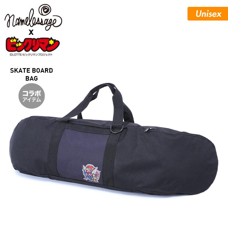 ビックリマンスケートボードバッグ