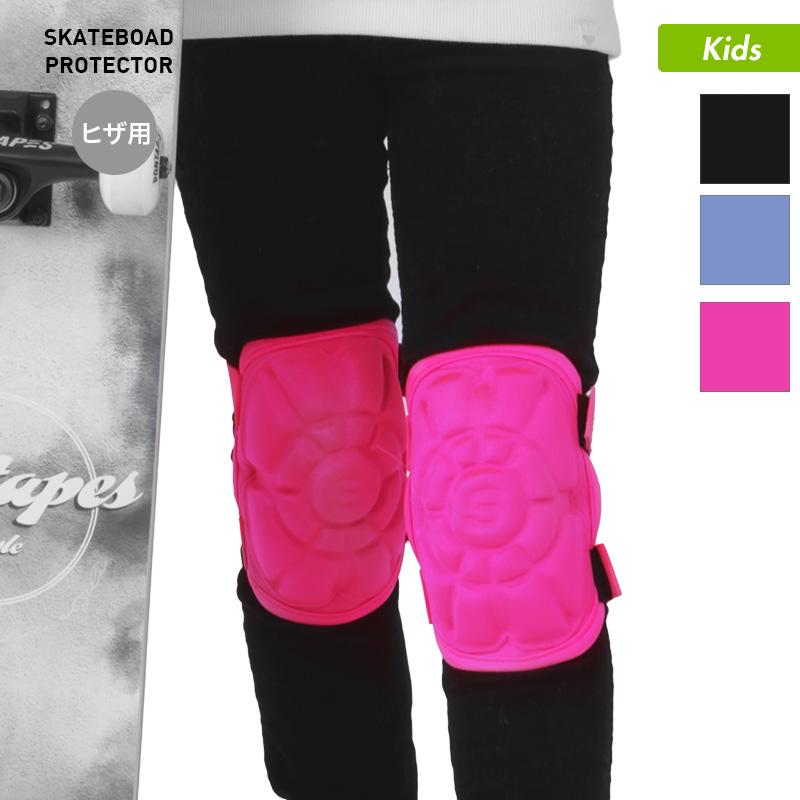 スケートボード用プロテクター(膝)