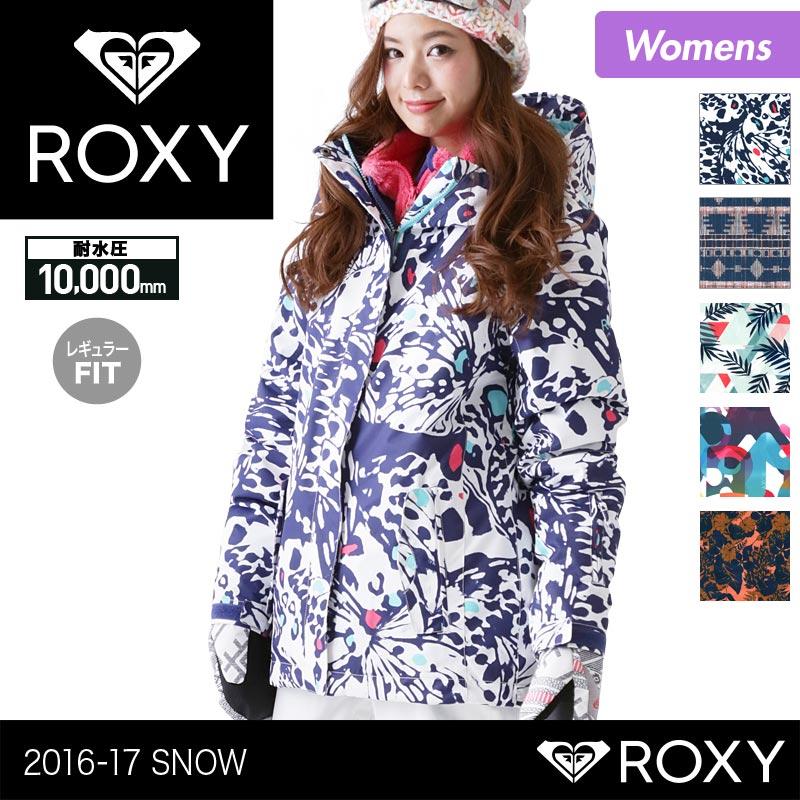 スノーボードウェア スキーウェア ロキシー ROXY レディース ボードウェア ジャケット ERJTJ03074 スノージャケット スノボウェア スノボーウェア 上 スノーウェア ウエア 女性用