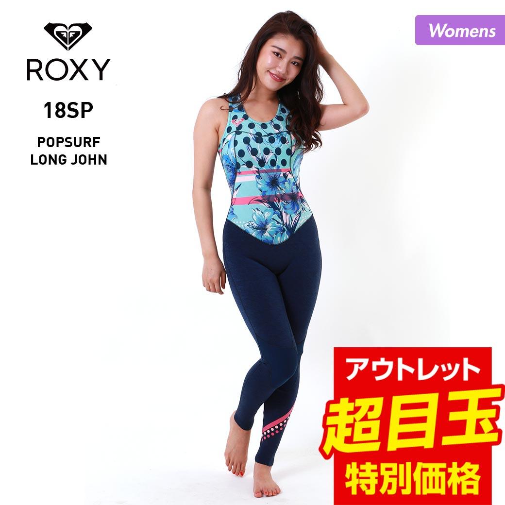 店内全品P10倍 ROXY/ロキシー レディース ウェットスーツ ロングジョン 2mm RWT181904 ウエットスーツ ダイビング スイムウェア ビーチ 海水浴 女性用 おしゃれ 人気 かわいい