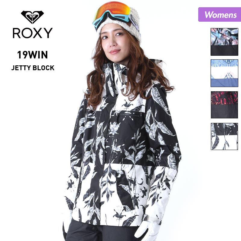 ROXY/ロキシー レディース スノーボードウェア ジャケット ERJTJ03178 スノーウェア スノボウェア スノボーウェア スノボウエア スノージャケット 上 スキーウェア スキージャケット 女性用