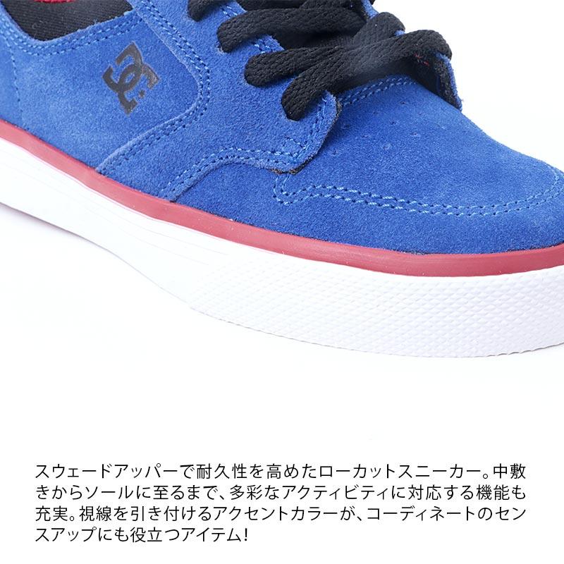 eadc0e529aa0 DCSHOES ディーシーキッズスニーカーADBS300194靴くつシューズ17cm18cm19cm20cm子供用おしゃれ人気ブランド