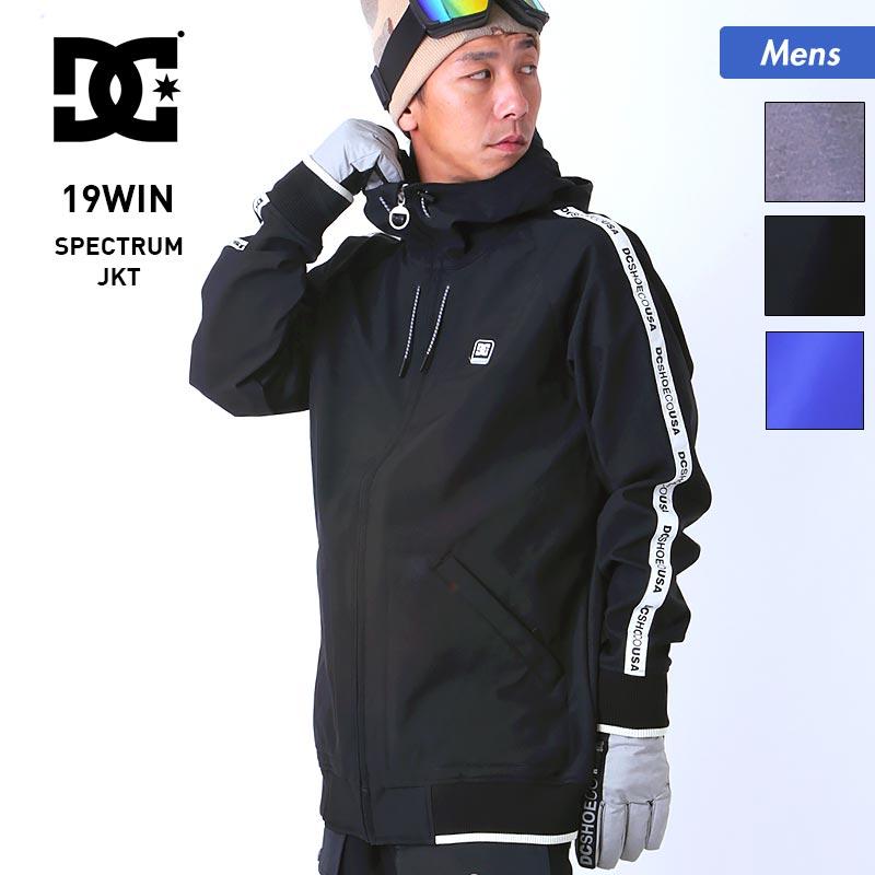 店内全品P10倍 DC/ディーシー メンズ スノーボードウェア ジャケット EDYTJ03075 スノーウェア スノボウェア スキーウェア 上 スノージャケット 男性用