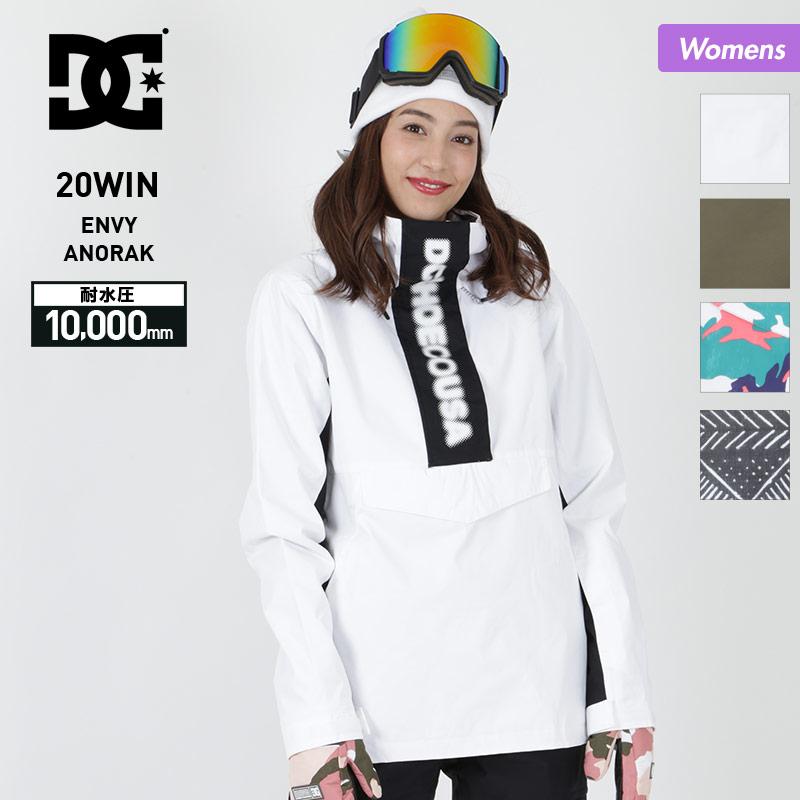 DC SHOES/ディーシーシューズ レディース スノーボードウェア ジャケット EDJTJ03045 スノージャケット スノーウェア スノボウェア スノボウエア スキーウェア 上 女性用