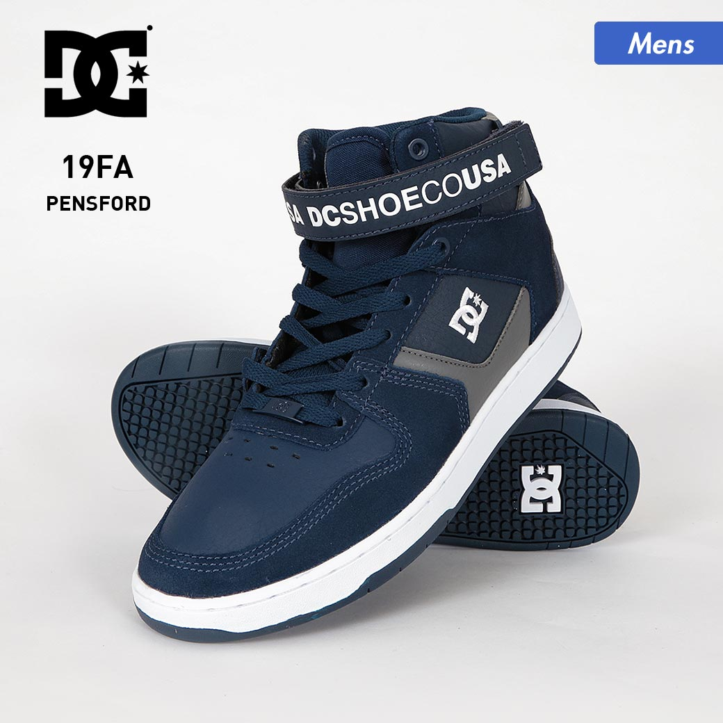 DC/ディーシー メンズ シューズ DM194027 スニーカー 靴 くつ スケートシューズ ハイカット 男性用