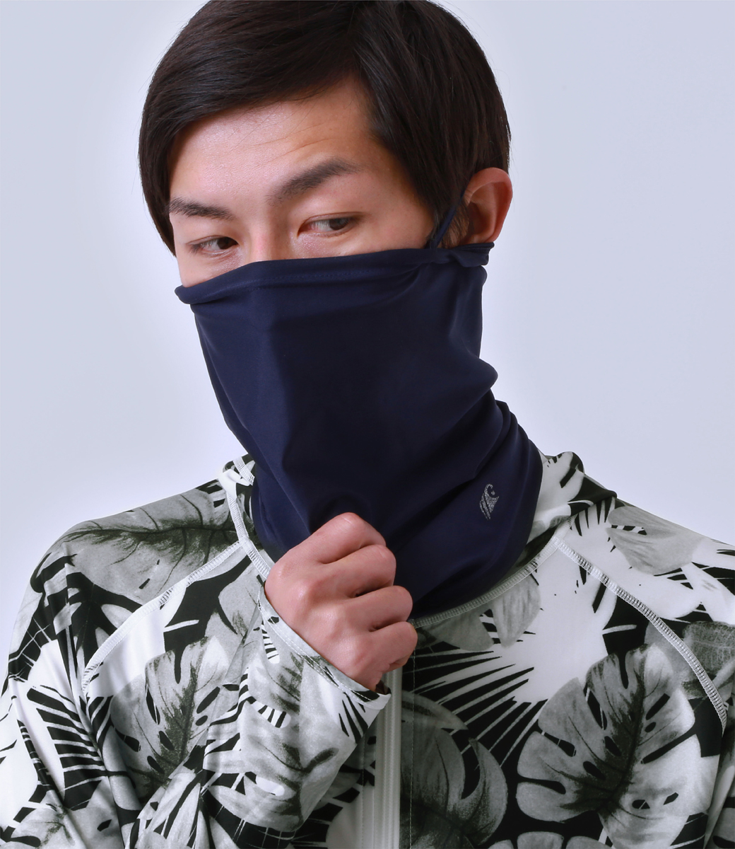 UV face cover neck guard men gap ... b32ec9a3c415