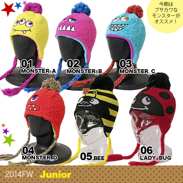 74c349075d2 Youth baby child use recommended to knit hat  CL-88KIDS 2  knit cap beanie  cap cold protection accessory snowboarding and the ski with the kids fringe
