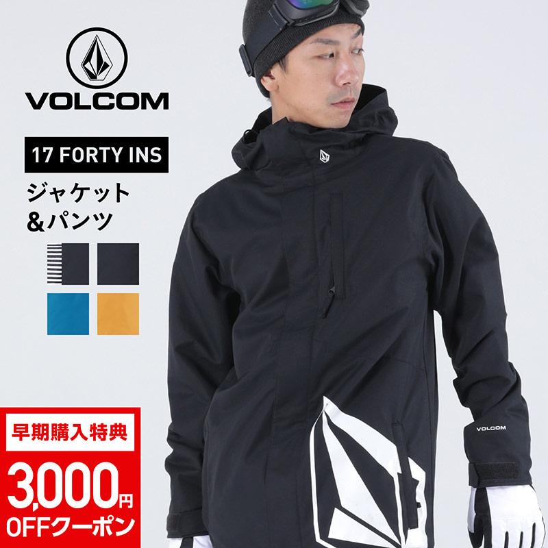 全品5%OFF券配布中 新作予約 スノーボードウェア メンズ ボルコム 17FORTY INS JK スキーウェア レディース ボードウェア スノボウェア 上下セット スノボ ウェア スノーボード スノボー スキー スノボーウェア ジャケット パンツ ウエア 激安 VOLCOM VC2 G0452010