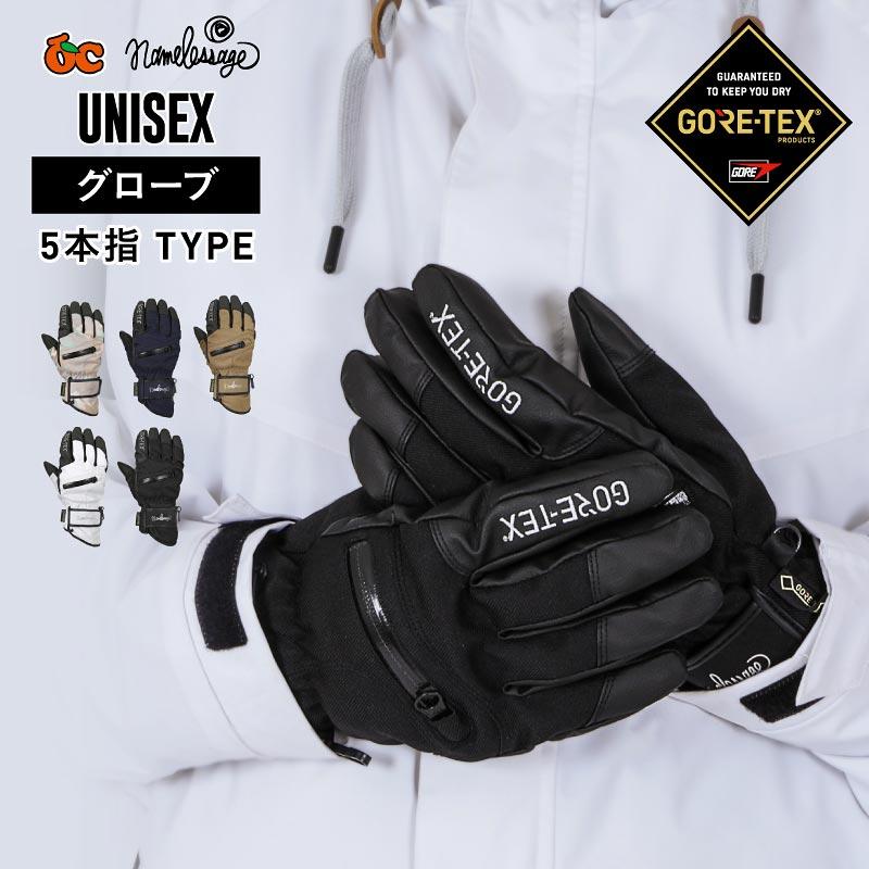 【キャッシュレス5%還元】 全6色 GORE-TEX ゴアテックス スノーボード スキー グローブ スノーボードグローブ スキーグローブ レディース メンズ スノボ スノボー スキー スノボグローブ スノボーグローブ スノーグローブ 手袋 てぶくろ 5本指 激安 AGE-51 namelessage
