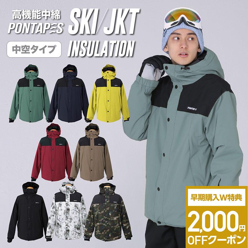 メンズ スキー ウェア