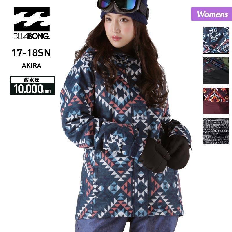 店内全品P10倍 BILLABONG/ビラボン レディース スノーボードウェア ジャケット AH01L-755 スノージャケット スノーウェア スノボウェア ウエア スキーウェア 上 女性用