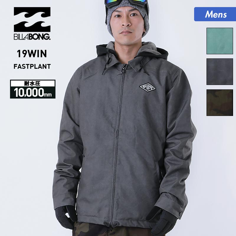店内全品10倍 BILLABONG ビラボン メンズ スノーボードウェア ジャケット AI01M-755 スノーウェア スキーウェア スノボウェア 上 スノージャケット 男性用