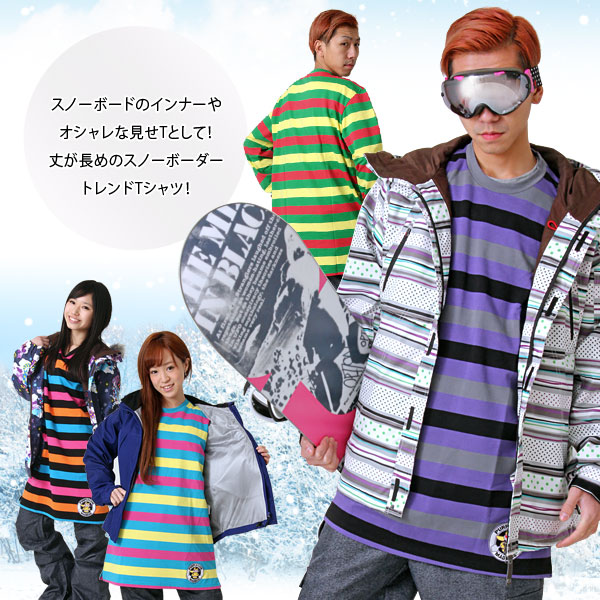 PURPLECOW / purple cow men's & women's snowboard Thor T shirt {Stripe_Tall_Tee} 30% off long-sleeved T shirt show T shirt Ron T border pattern inner snowboard snowboarding ski winter accessory long T shirt men's ladies