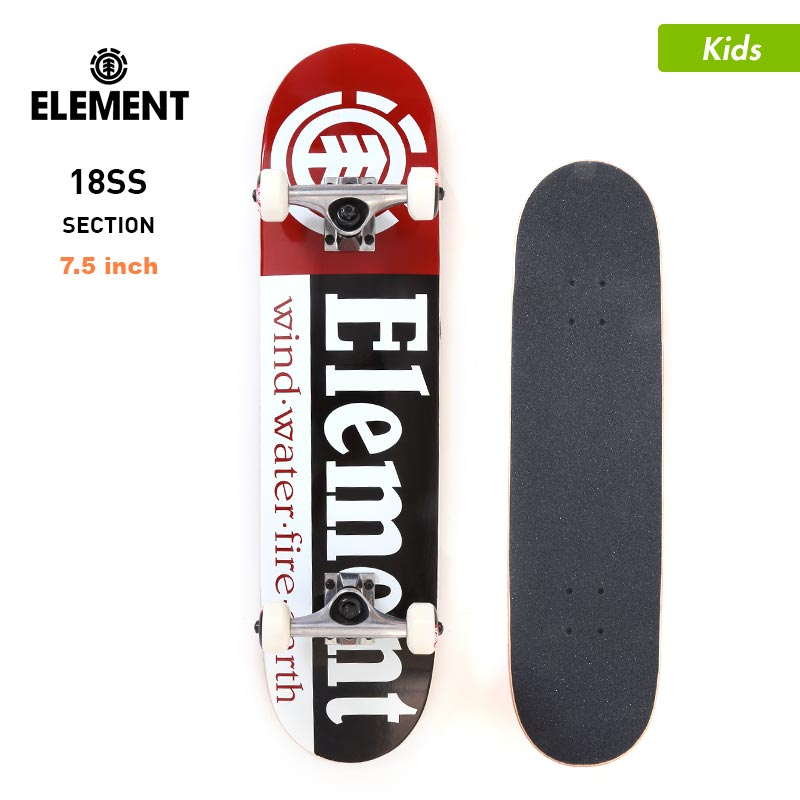 ELEMENT/エレメント キッズ スケートボード コンプリートデッキ 7.5インチ AI027-417 スケボー デッキ トラック ウィール セット ジュニア 子供用 こども用 男の子用 女の子用