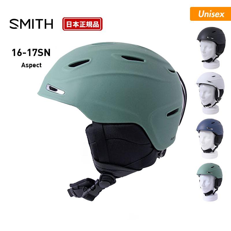 全品5%OFF券配布中 SMITH/スミス メンズ&レディース アクションスポーツ用 ヘルメット Aspect スノーボード スノボ スケートボード スケボー プロテクター 男性用 女性用