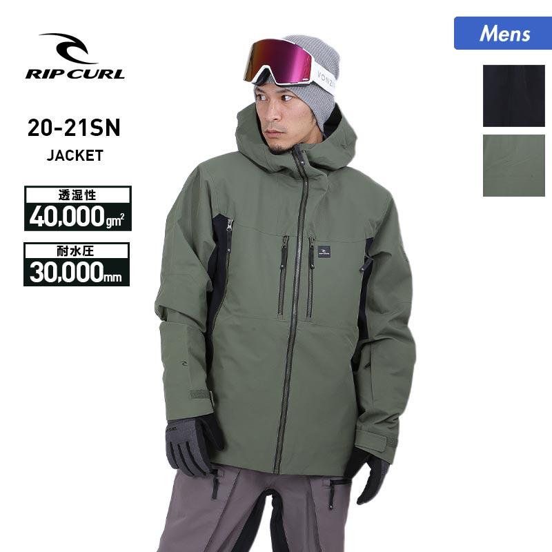 激安 アウトレット 全2色 RIPCURL のスノーボードウェア ジャケット 2020 2021 SNOW リップカール スノボウェア スノージャケット 割引 スノーウェア スキーウェア 上 S40-750 メンズ サービス スノーボードウェア 男性用
