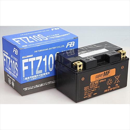 新着!!FURUKAWA [ 古河電池 ] FTZ10S 液入充電済バッテリー メンテナンスフリー(YTZ10S互換) 古河バッテリー(古河電池)安心の正規品