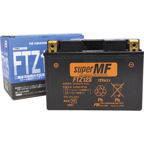 新着!!FURUKAWA [ 古河電池 ] FTZ12S 液入充電済バッテリー メンテナンスフリー(YTZ12S互換) 古河バッテリー(古河電池)安心の正規品