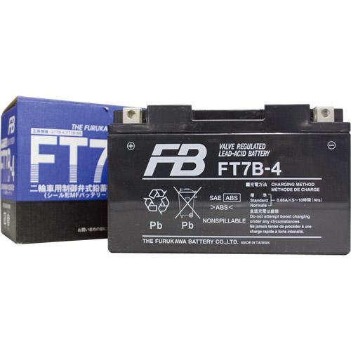 新着!!FURUKAWA [ 古河電池 ] FT7B-4 液入充電済バッテリー メンテナンスフリー(YT7B-BS、GT7B-4 互換) 古河バッテリー(古河電池)安心の正規品