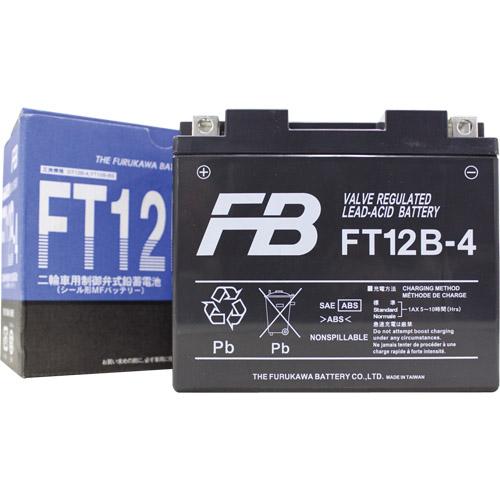新着!!FURUKAWA [ 古河電池 ] FT12B-4 (YT12B-BS、GT12B-4 互換)液入充電済バッテリー メンテナンスフリー 古河バッテリー(古河電池)安心の正規品