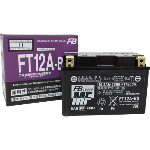 新着!!FURUKAWA [ 古河電池 ] FT12A-BS (YT12A-BS 互換)液入充電済バッテリー メンテナンスフリー 古河バッテリー(古河電池)安心の正規品