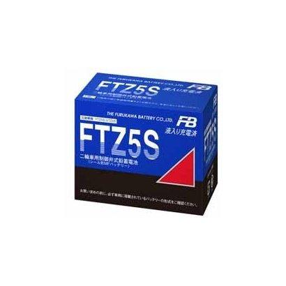 新着!!FURUKAWA [ 古河電池 ] FTZ5S 液入充電済バッテリー メンテナンスフリー(YTZ5S/ATZ5S/DTZ5S 互換) 古河バッテリー(古河電池)安心の正規品