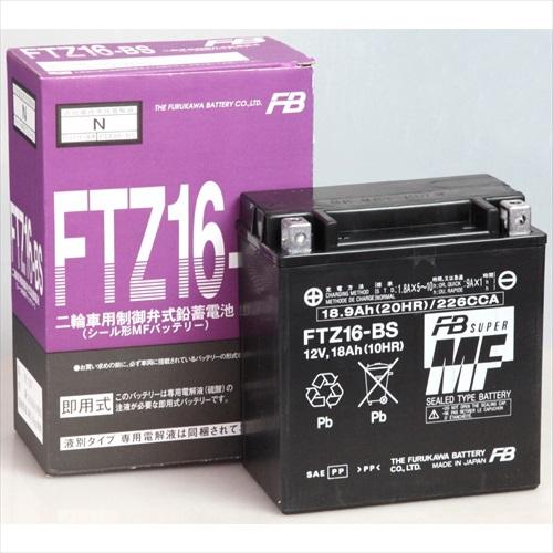 新着!!FURUKAWA [ 古河電池 ] FTZ16-BS シールド型 バイク用バッテリー FTZ16-BS  安心の正規品