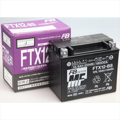 新着!!FURUKAWA [ 古河電池 ] シールド型 バイク用バッテリー FTX12-BS [ 互換バッテリー ]:YTX12-BS/RBTX12-BS/DTX12-BS 安心の正規品