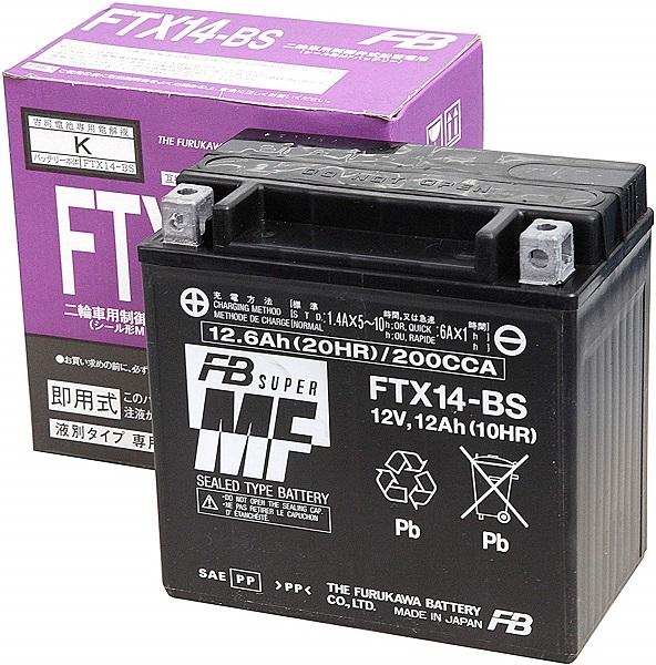 新着!!FURUKAWA [ 古河電池 ] シールド型 バイク用バッテリー FTX14-BS  [ 互換バッテリー ]:YTX14-BS/RBTX14-BS/DTX14-BS 安心の正規品