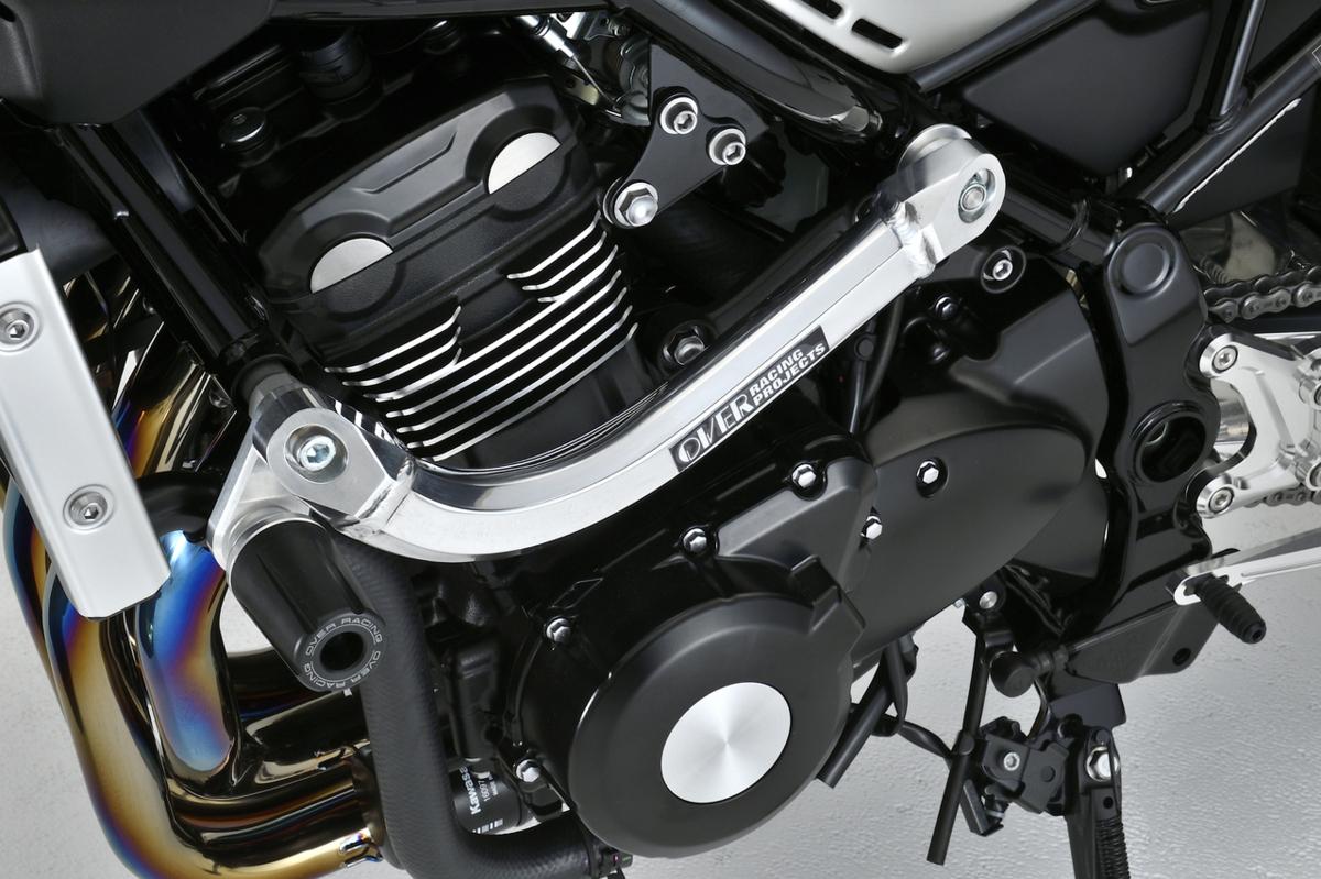 【送料無料】【メーカー取寄品】OVER Racing オーバーレーシング Z900RS サブフレームキット 製品番号:56-71-01