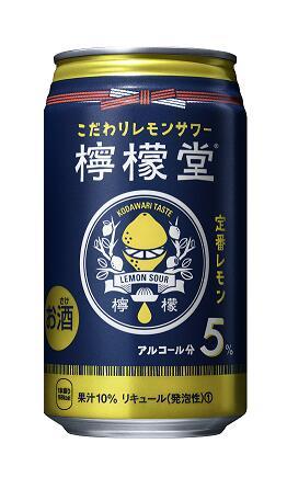 コカ・コーラ「檸檬堂 定番レモン」5度、350ml缶×1本