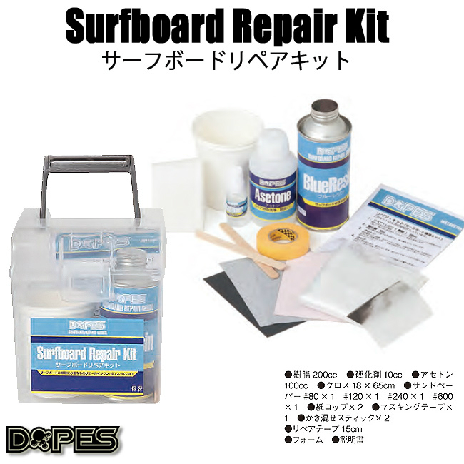 Surfboard repair kit DOPES dope surfboard repair kit