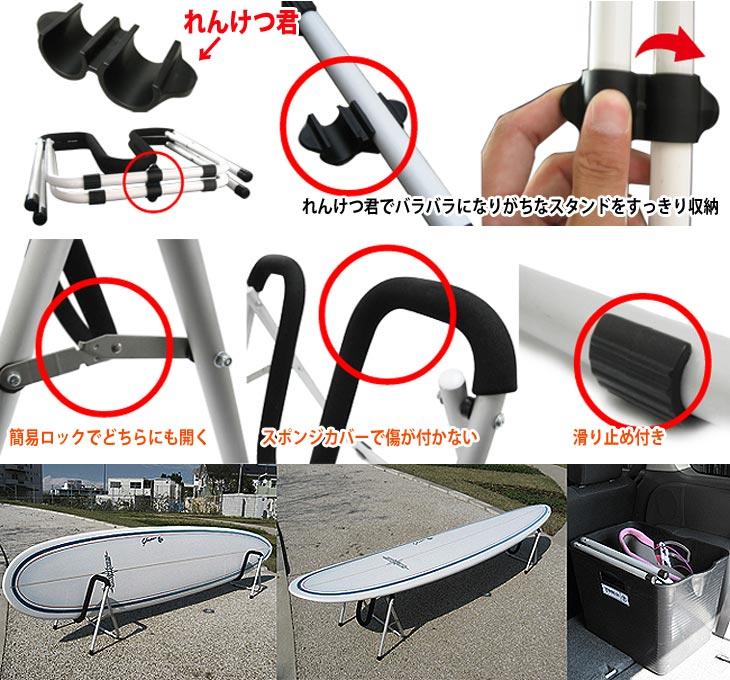 供衝浪臺燈/塗蠟使用的的衝浪板臺燈衝浪板框臺燈履歷板框