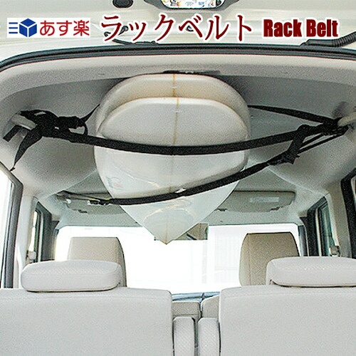 Surf Rack For Car >> Surfboard Carrier Surf Carrier Surfboard Rack Belt Surfboard Inside Of Car Belt Simple Surfboard Carrier