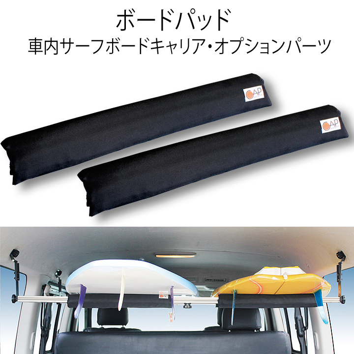 Surf Rack For Car >> Surf Carrier Pad For The Surfboard Carrier For The Cap Cap Option Parts Board Pad Loading In The Car