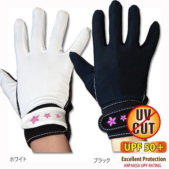 Surf gloves Tan preventing UV cut UPF 50 + / sunburn prevention processing non-slip grip bodyboard toy Bodyboarding Grove Beach pool with