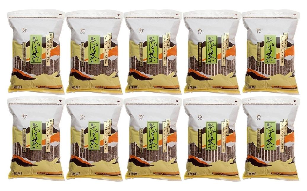 日穀製粉 そば茶 徳用1kg 徳用1kg 日穀製粉 10袋セット 10袋セット, アキシマシ:bd8e8c2b --- rods.org.uk