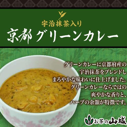 レトルト 食品 賞味 期限