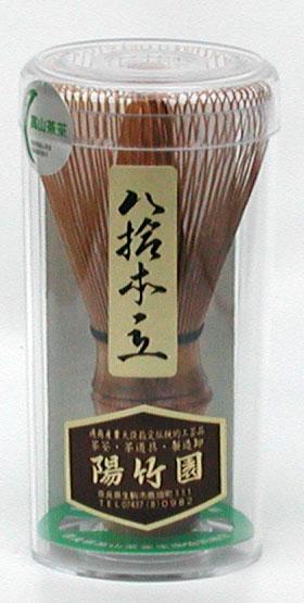 煤竹 数穂 奈良県 高山 陽竹園製 国産